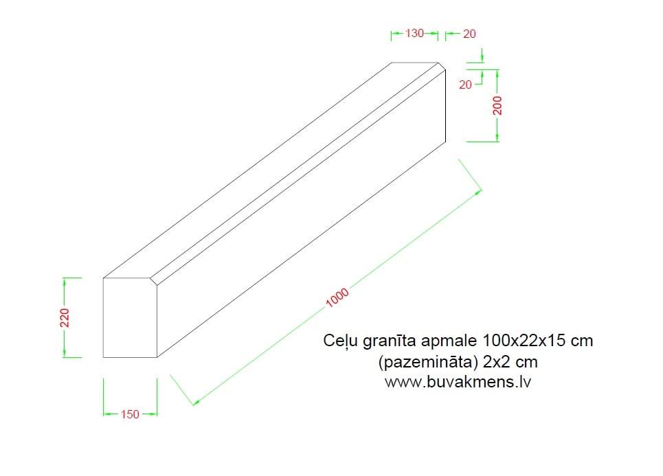 Ceļu granīta apmale 100x22x15 cm pazemināta